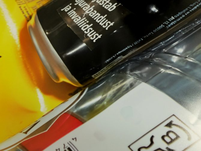 "Martin Buschmann ""Loobu kohe!"" galeriis Positiiv 23.01.-9.02.18"